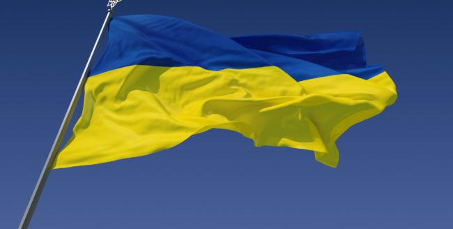 Uniunea Europeană a blocat averile a 18 funcționari din fostul guvern ucrainean