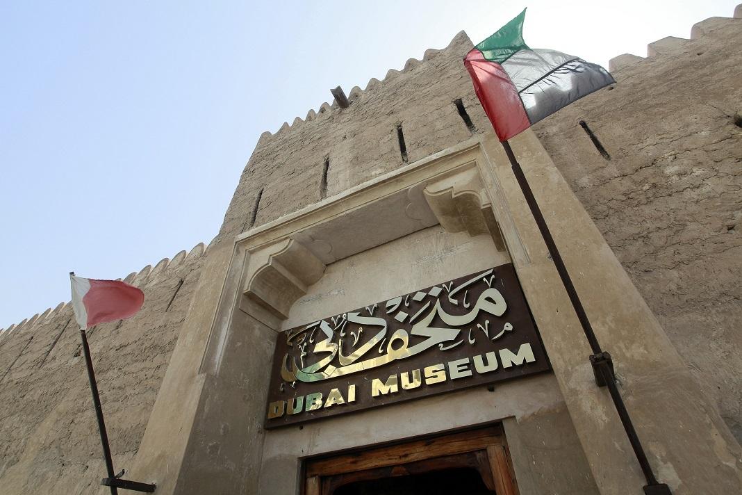 muzeu-dubai_33376036