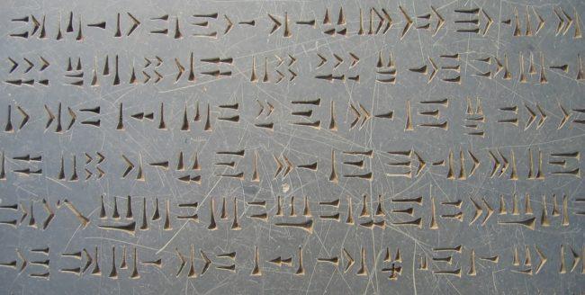 Top 10 limbi pierdute de-a lungul timpului