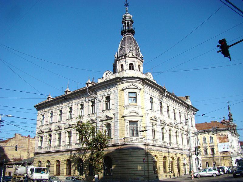 Palatul Elian