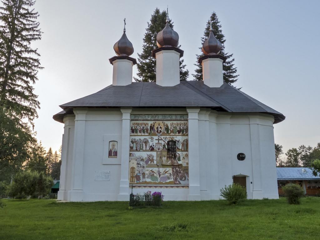 manastirea vorona