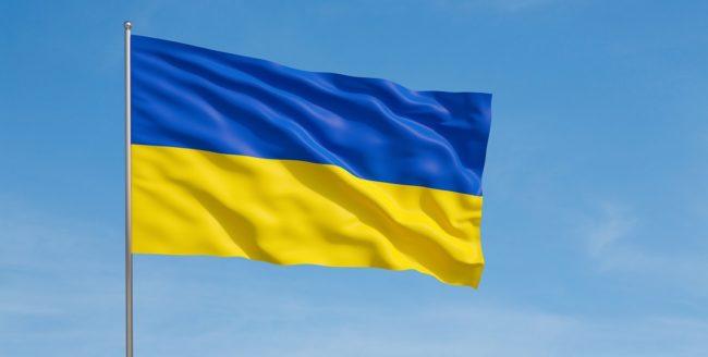 Curiozități despre Ucraina