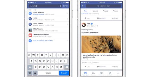Facebook și-a îmbunătățit motorul de căutare intern