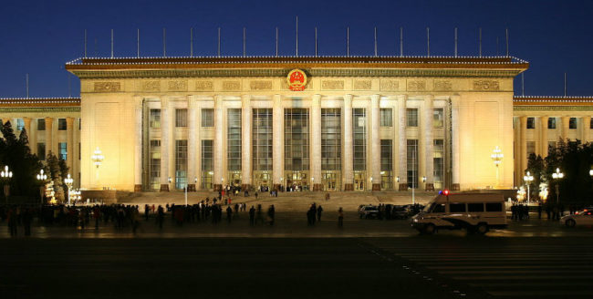 Recordul pentru cel mai numeros parlament din lume este deținut de chinezi