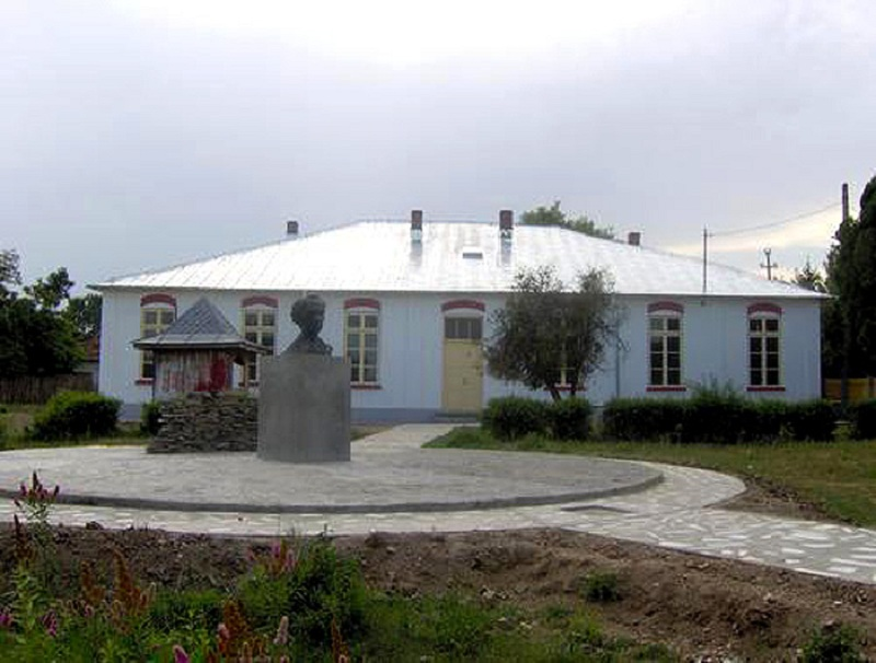 Centrul Memorial MArin Preda