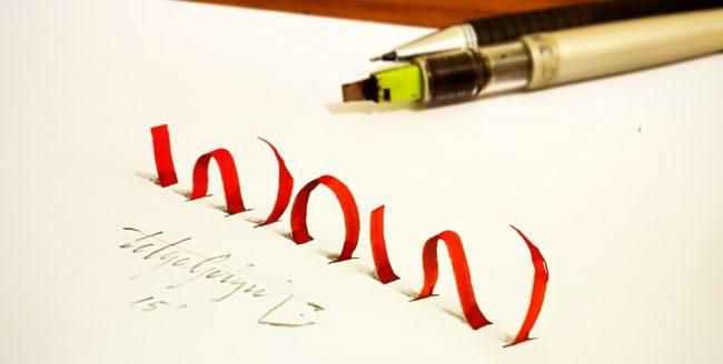 15 Cuvinte scrise caligrafic în 3D