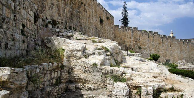 Descoperire arheologică importantă în Ierusalim